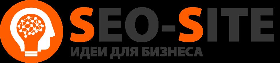 SEO-SITE — создание и продвижение сайтов